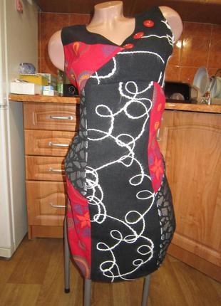 Теплое платье-сарафан