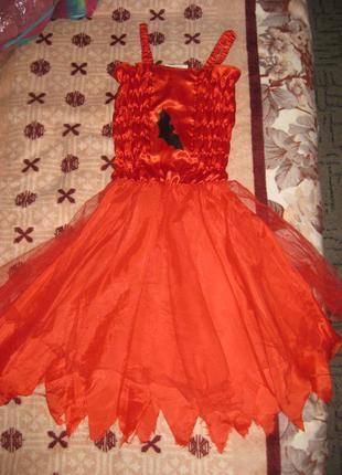Карнавальное платье на 6-8 лет