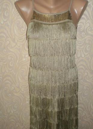 Гламурное платье, сарафан