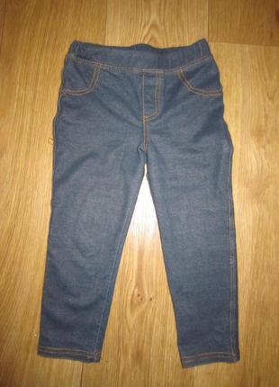 Модные лосины-штаны под джинс на 1-2 годика