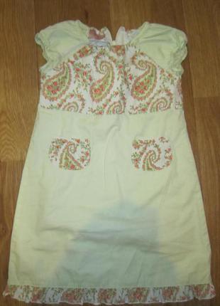 Платье-сарафан на 5-7 лет