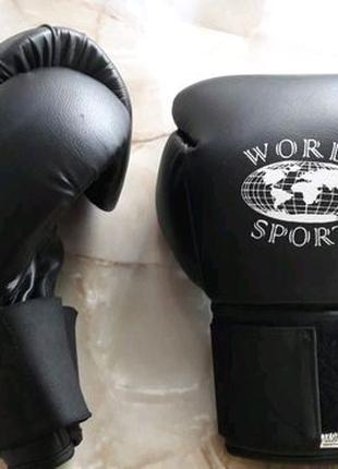 Перчатки для бокса дешево