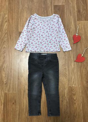 Крутой стильный набор джинсы лосины и кофта реглан primark 2 года