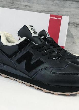 Мужские зимние кроссовки ботинки new balance 574