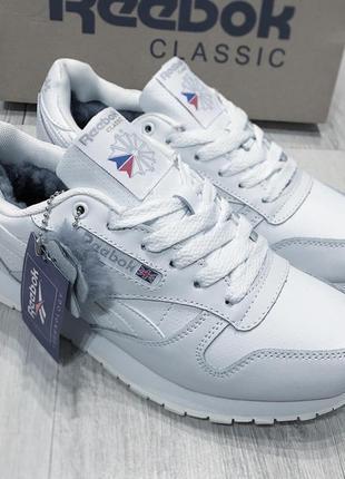 Зимние мужские кроссовки ботинки reebok classic