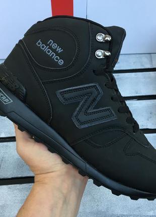 Мужские зимние кроссовки ботинки new balance 1300