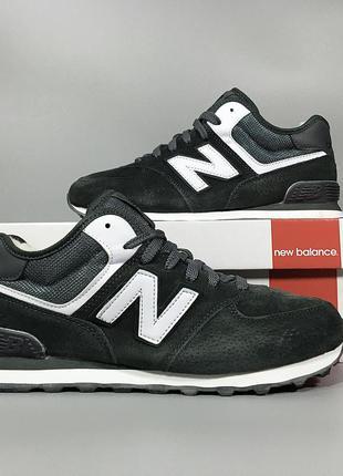Зимние мужские кроссовки ботинки new balance 574 mid grey