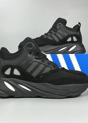 Мужские зимние кроссовки ботинки adidas yeezy boost 700