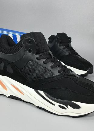 Зимние мужские ботинки кроссовки adidas yeezy boost 700