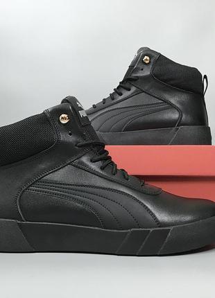 Зимние мужские кроссовки ботинки puma
