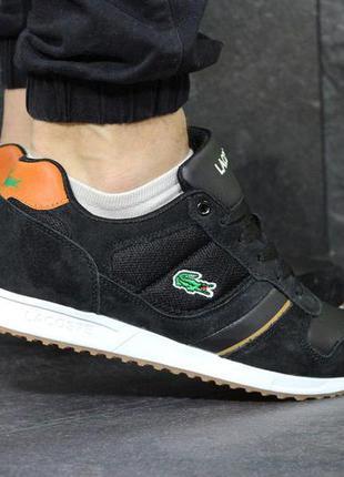 Распродажа! Мужские кроссовки Lacoste.
