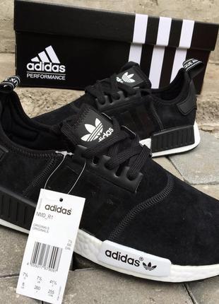 Мужские кроссовки Adidas NMD.