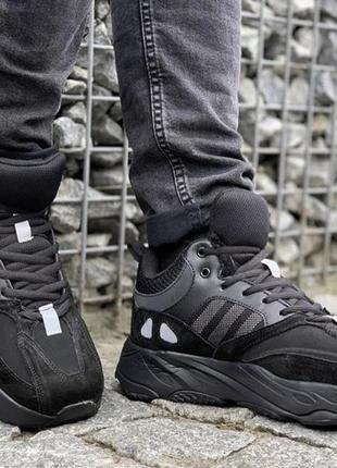 Мужские зимние ботинки кроссовки adidas yeezy boost 700.