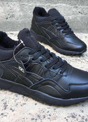 Мужские зимние ботинки кроссовки Asics Gel.