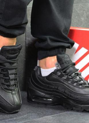 Распродажа.Мужские зимние ботинки кроссовки Nike Air Max 95.