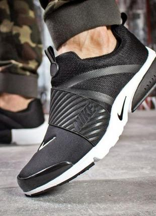 Мужские кроссовки слипоны Nike Presto Extrime.