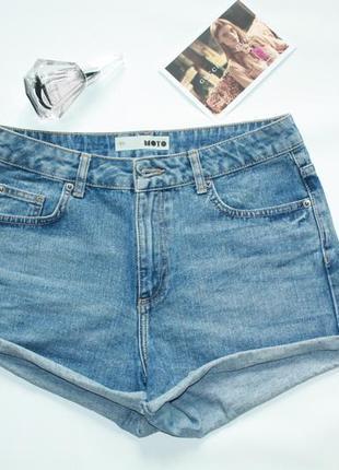 Шорты джинсовые джинс с высокой посадкой синие голубые moto to...