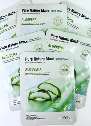 Тканевая маска с алоэ вера secriss aloevera pure nature mask