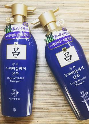 Шампунь от перхоти ryo cheonga dandruff relief shampoo, 500мл