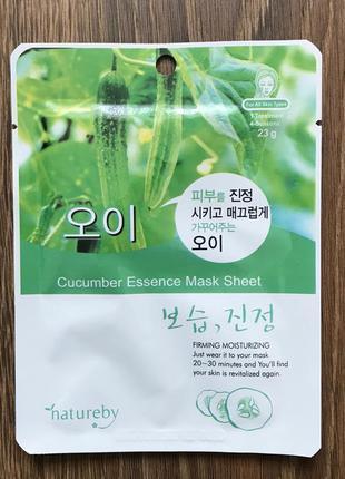 Тканевая маска с огурцом natureby cucumber essence mask sheet