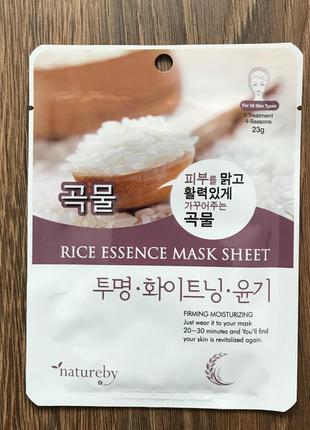 Тканевая маска с рисом natureby rice essence mask sheet