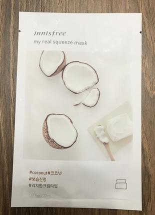 Тканевая маска с кокосом innisfree coconut my real squeeze mask