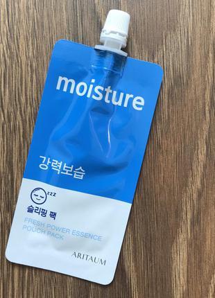 Корейская ночная маска для лица aritaum