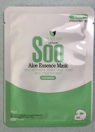 Тканевая маска с алоэ chungjungmiin soo aloe essence mask