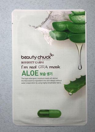 Тканевая маска с алоэ beauty chuck aloe i'm real gira mask