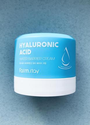 Крем для лица с гиалуроновой кислотой farmstay hyaluronic acid...