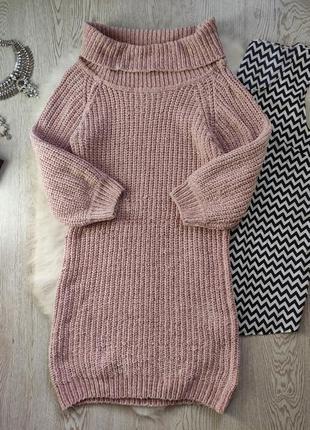Розовое теплое вязаное платье свитер обьемный длинный с горлом...