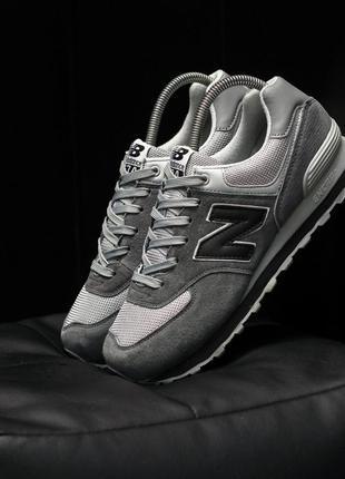 New balance 574 grey мужские серые кроссовки нью баланс серые
