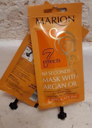 60 секундная маска для волос с аргановым маслом, 15 мл юнайс