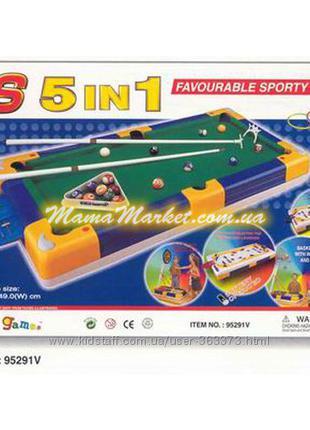 Игра настольная набор 5в1 бильярд/баскетбол/футбол/хоккей/дартс 9