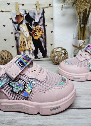 Кроссовочки для маленьких девочек 🌸