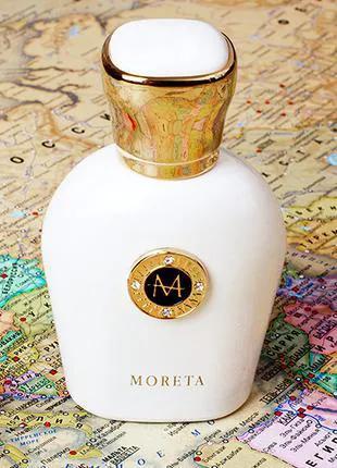 Moresque Moreta_Оригинал Parfum 2 мл затест. духи_Распив
