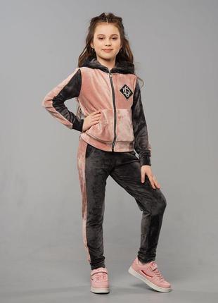 Cпортивный велюровый костюм для девочки