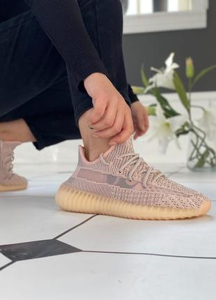 Адидас изи буст женские кроссовки adidas yeezy boost 350 v2