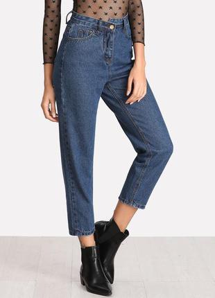 Высокие джинсы темно синие