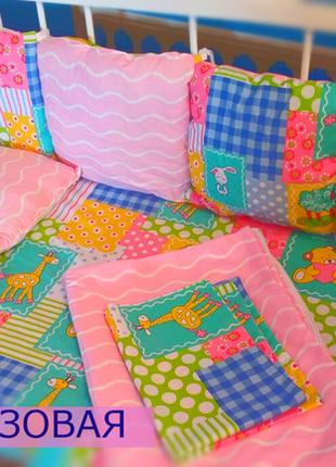 Набор в кроватку игрушки розовые + кокон для новорожденного (1...