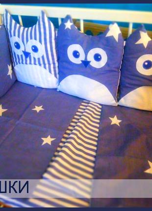 Набор в кроватку с бортиками совушки (11 предметов) бесплатная...