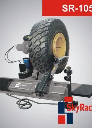 SkyRack Автоматический грузовой шиномонтажный стенд SR-105