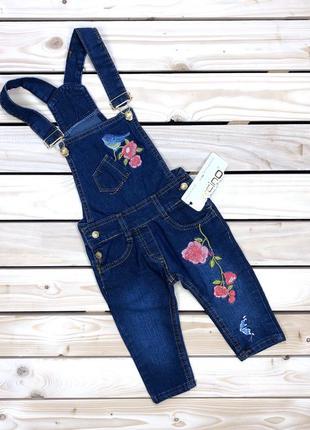 Детский джинсовый полукомбинезон с вышивкой розы.турция
