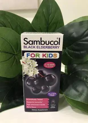 Сироп из черной бузины для детей, ягодный вкус.