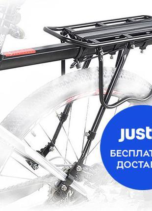 Велобагажник Консольный багажник на велосипед