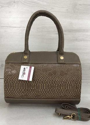 Женская сумка маленький саквояж кофейного цвета со вставкой ко...