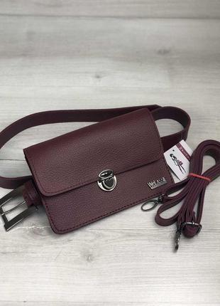 Женская сумка на пояс- клатч арья бордового цвета