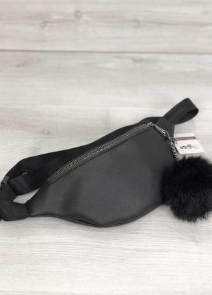 Женская сумка бананка с пушком черного цвета (никель)