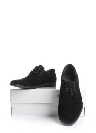 Мужские замшевые классические туфли