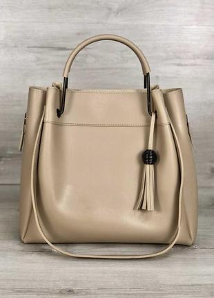 Молодежная сумка рамона бежевого цвета